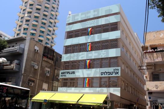 tel-aviv-artplus-gay