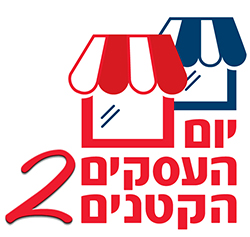 logo small business2